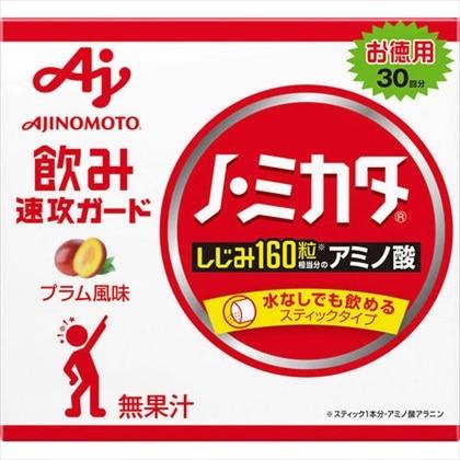 ノ・ミカタ 30本入