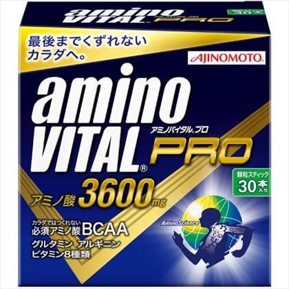 味の素 アミノバイタルプロ 4.5g×30本入り