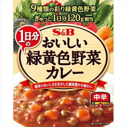 ※S&Bおいしいカレー 1日分の緑黄色野菜カレー 中辛 180g