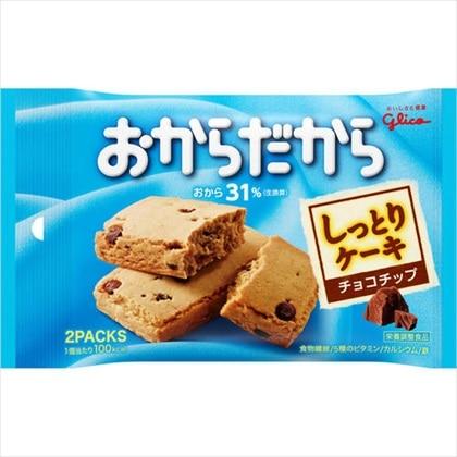 おからだから<チョコチップ> 2個(1個×2袋)