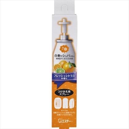 自動でシュパッと消臭プラグ つけかえ用 フレッシュシトラスの香り 39ml