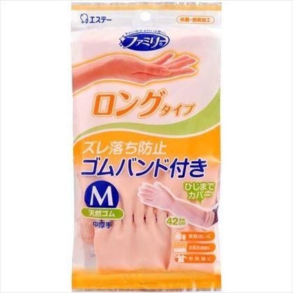 エステー ファミリー 天然ゴム 中厚手 ロングタイプ ピンク Mサイズ