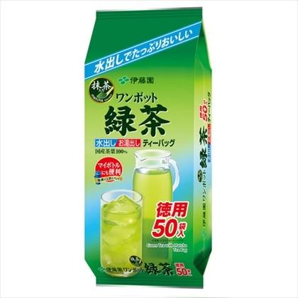 ※ワンポット抹茶入り緑茶 ティーバッグ 3.0g×50袋