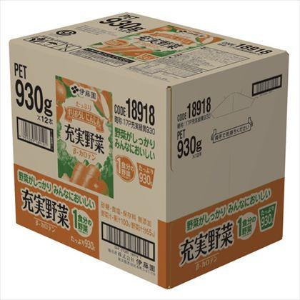 充実野菜 緑黄色野菜ミックス 930g×12本