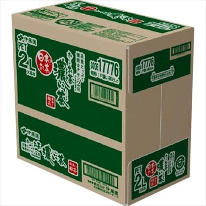 伊藤園 お〜いお茶 濃い茶 2L×6本(1ケース)