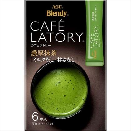 ※「ブレンディ カフェラトリー」スティック 濃厚抹茶 7.5g×6本