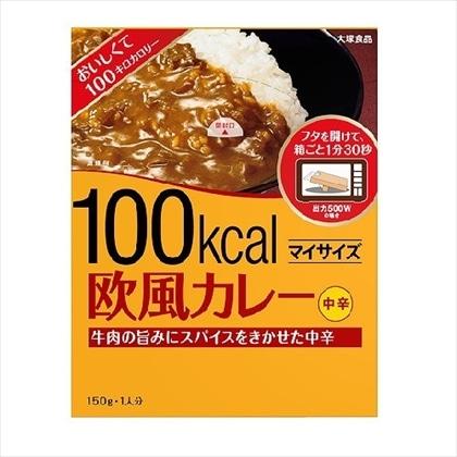 大塚食品 マイサイズ 欧風カレー 150g