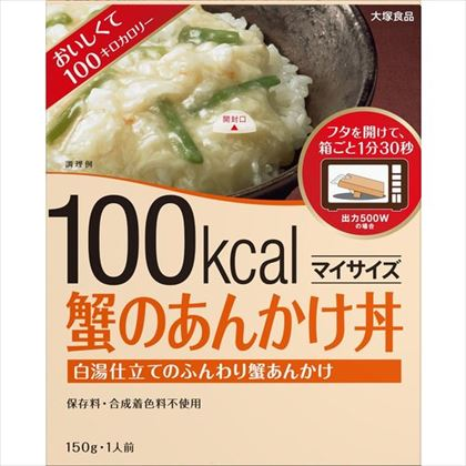 大塚食品 マイサイズ 蟹のあんかけ丼 150g
