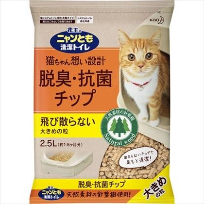 ニャンとも 清潔トイレ 脱臭・抗菌チップ大きめの粒 2.5L