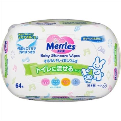 花王 メリーズ トイレに流せるするりんキレイおしりふき 本体 64枚