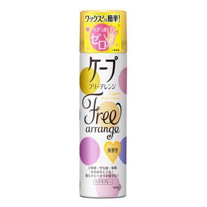 花王 ケープ フリーアレンジ S 42g