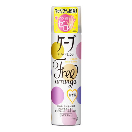 花王 ケープ フリーアレンジ 無香料 S 42g