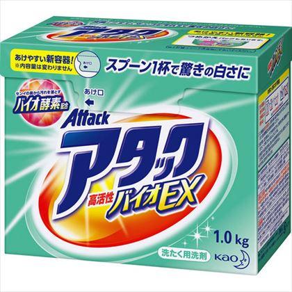 花王 アタック 高活性バイオEX 大 1kg