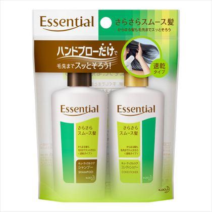 花王 エッセンシャル さらさらスムース髪 シャンプー&コンディショナー ミニセット 45ml×2
