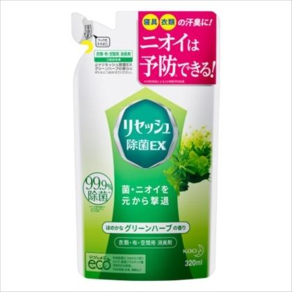 リセッシュ 除菌EX グリーンハーブの香り つめかえ用 320ml