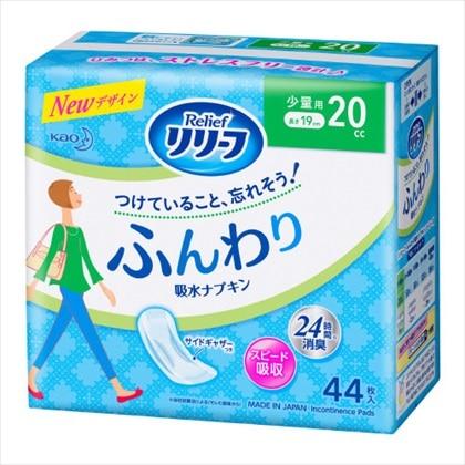 リリーフ ふんわり吸水ナプキン 少量用 44枚