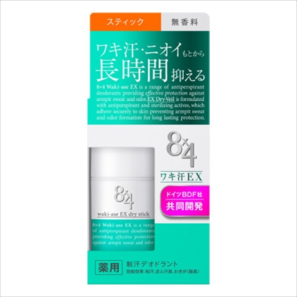 8x4 ワキ汗EX スティック 無香料 15g