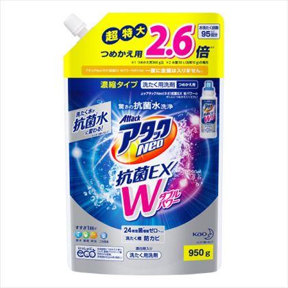 アタックNeo 抗菌EX Wパワー つめかえ用 950g
