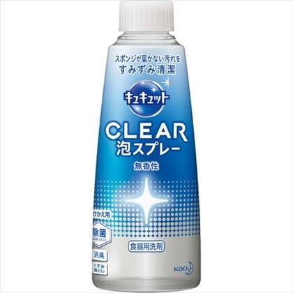 キュキュット CLEAR泡スプレー 無香性 つけかえ用 300mL