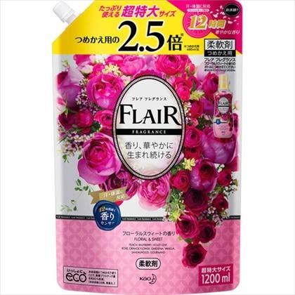 フレア フレグランス フローラルスウィートの香り つめかえ用 1200mL