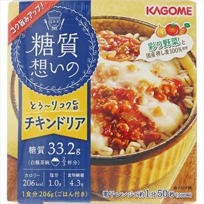 糖質想いの チキンドリア 206g