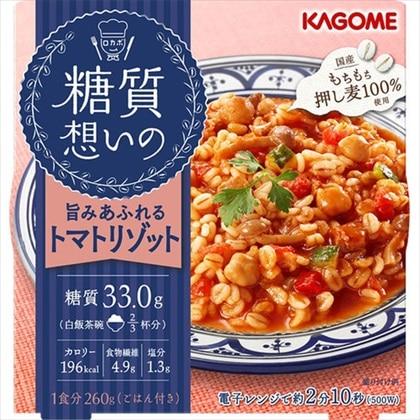糖質想いの トマトリゾット 260g