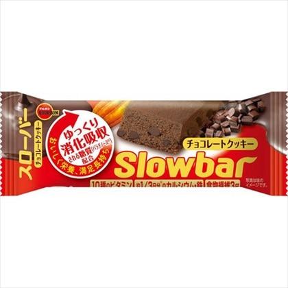 Slowbar スローバー チョコレートクッキー 41g