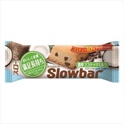 Slowbar スローバー 濃厚ココナッツミルク 41g