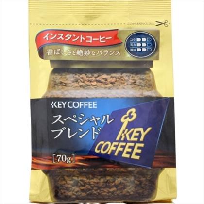 インスタントコーヒー スペシャルブレンド 詰替え用 70g