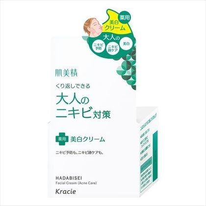 肌美精 大人のニキビ対策 薬用美白クリーム 50g[医薬部外品]
