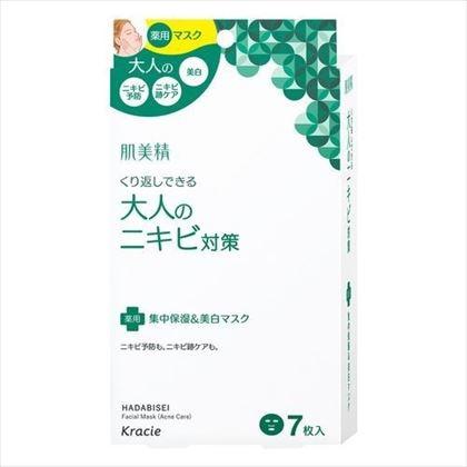 肌美精 大人のニキビ対策 薬用集中保湿&美白マスク 7枚[医薬部外品]