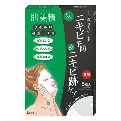 肌美精 うるおい浸透マスクAD(アクネ)[医薬部外品] 5枚