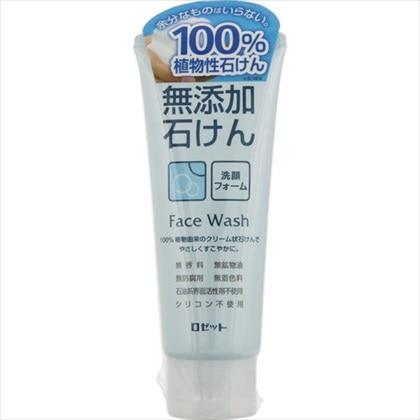 無添加 石けん 洗顔フォーム 140g