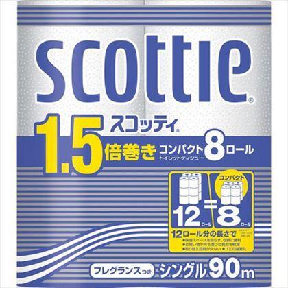 スコッティ 1.5倍巻きコンパクト(シングル) 8ロール