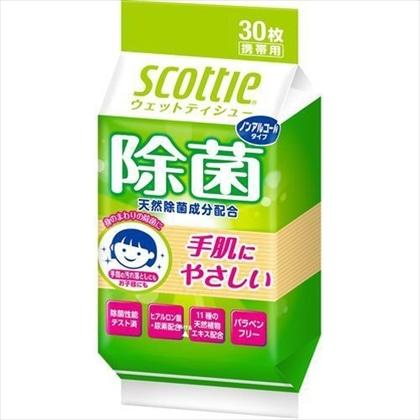 スコッティ ウェットティシュー 除菌 ノンアルコールタイプ 30枚