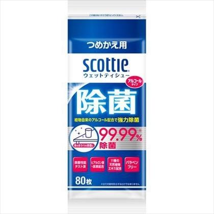 スコッティ ウェットティシュー 除菌 アルコールタイプ つめかえ用 80枚