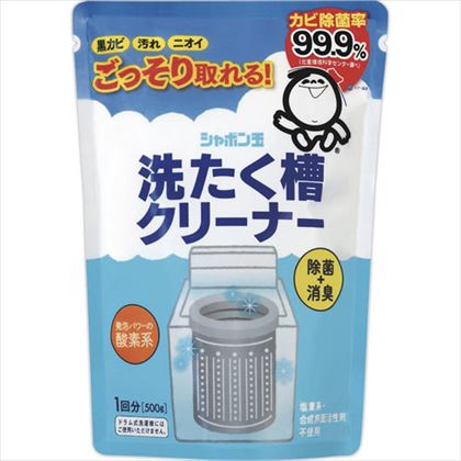 シャボン玉 洗たく槽クリーナー 500g