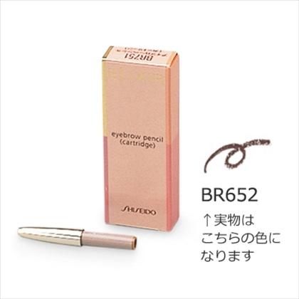 資生堂 エリクシール アイブローペンシル BR652 (カートリッジ)
