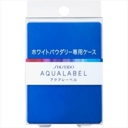 資生堂 アクアレーベル ホワイトパウダリー用ケース