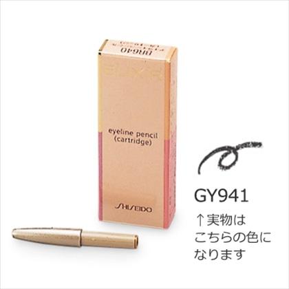 資生堂 エリクシール アイラインペンシル GY941 (カートリッジ)