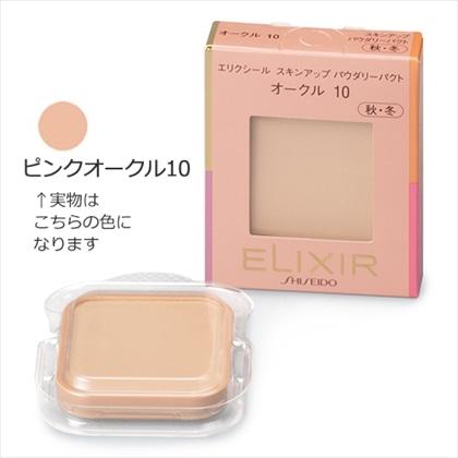 資生堂 エリクシール スキンアップ パウダリーパクト ピンクオークル10 (レフィル) 10g