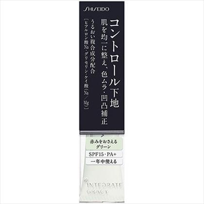資生堂 インテグレート グレイシィ コントロールベース(グリーン) 25g