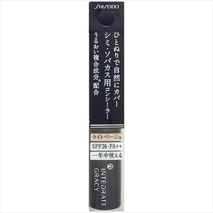 資生堂 インテグレート グレイシィ コンシーラー(シミ・ソバカス用)) ライトベージュ