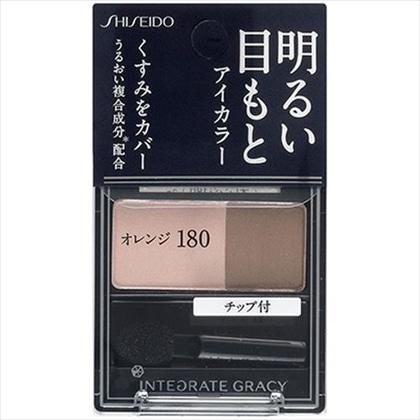 資生堂 インテグレート グレイシィ アイカラー オレンジ180 2g