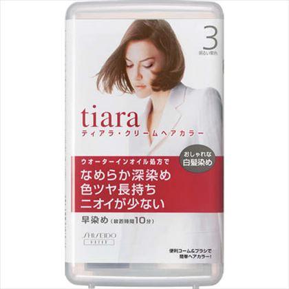 資生堂 ティアラ クリームヘアカラー 3[医薬部外品]