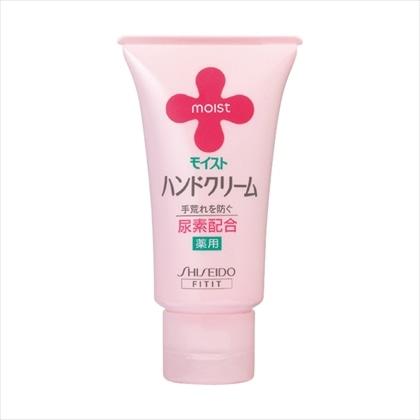 資生堂 モイスト 薬用ハンドクリームUR Sサイズ 43g[医薬部外品]
