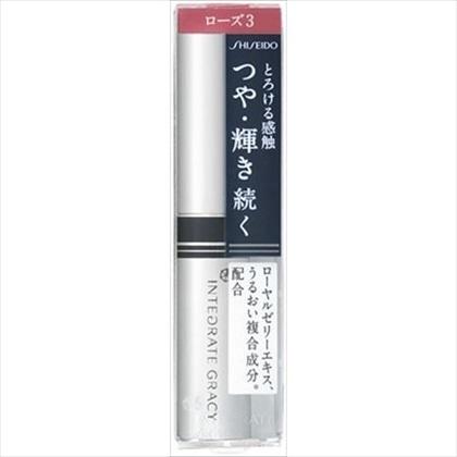 資生堂 インテグレート グレイシィクリーミーシャインルージュ ローズ3 2.2g