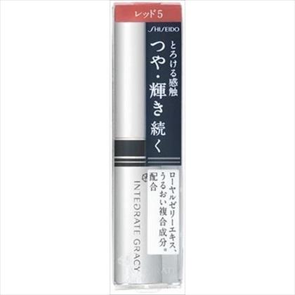 資生堂 インテグレート グレイシィクリーミーシャインルージュ レッド5 2.2g
