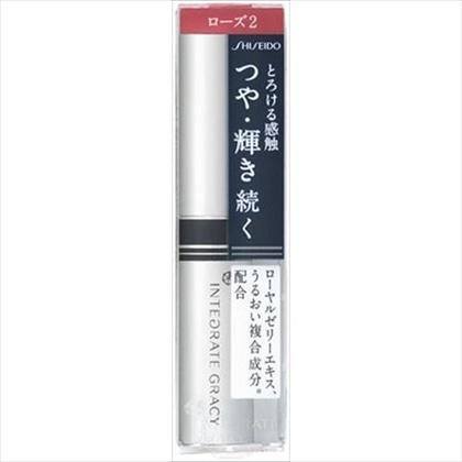 資生堂 インテグレート グレイシィクリーミーシャインルージュ ローズ2 2.2g