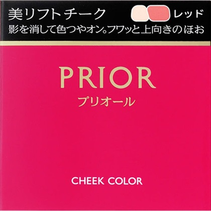 資生堂 プリオール 美リフトチーク レッド 3.5g